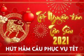 Phục vụ xuyên Tết dịch vụ Hút hầm cầu giá rẻ Biên Hòa